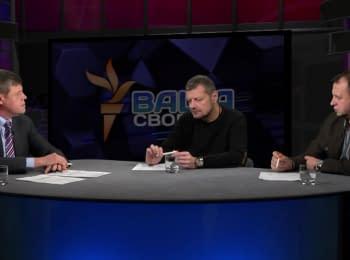 «Мінськ» – дорога до миру чи до поразки України?