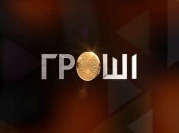 """""""Деньги"""": """"Путинизация"""" и случайное повышение зарплаты чиновников"""