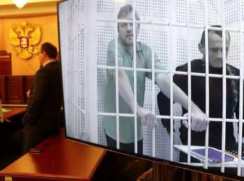 Клих, Карпюк, Надія Савченко і російські журналісти
