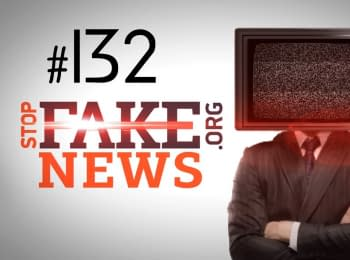 StopFakeNews: Issue 132
