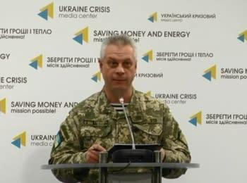 За минулу добу 1 український військовий загинув, 2 поранені - Лисенко, 04.11.2016
