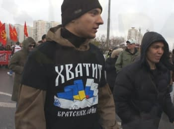 Russian march for political prisoners