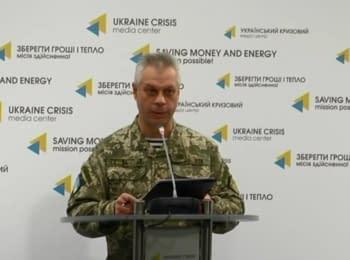 За минулу добу 5 українських військових отримали поранення - Лисенко, 05.11.2016
