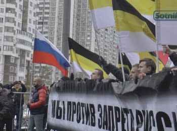 "Nationalists in Lublino: ""Putin dishonored the Russian people before the whole world"""