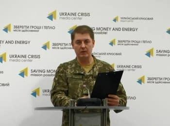 Брифінг інформаційного центру РНБО про події в Україні, 06.11.2016
