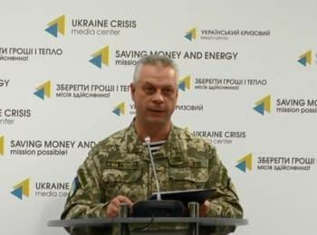 За минулу добу 5 українських військових отримали поранення - Лисенко, 07.11.2016