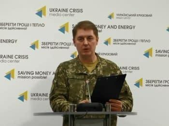 За минулу добу 4 українських військових отримали поранення - Мотузяник, 08.11.2016