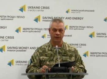 За минулу добу 3 українських військових отримали поранення - Лисенко, 09.11.2016
