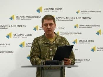 За минулу добу 1 український військовий загинув, 6 поранені - Мотузяник, 10.11.2016