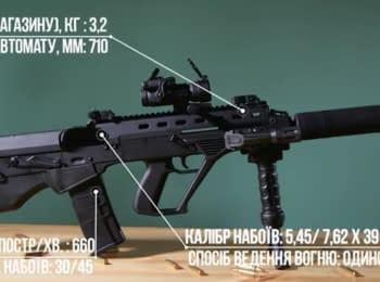 "Assault rifle ""Malyuk"""