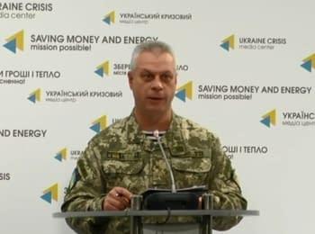 За минулу добу 1 український військовий загинув, 1 поранений - Лисенко, 11.11.2016