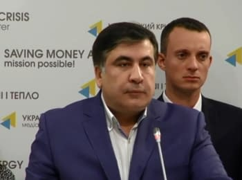 Saakashvili announced the creation of a new political force