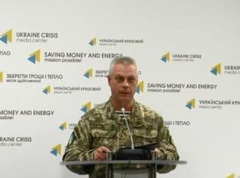 За минулу добу 2 українських військових загинули, 2 поранені - Лисенко, 12.11.2016
