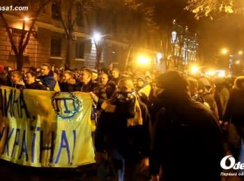 Марш ультрас після матчу Україна - Фінляндія
