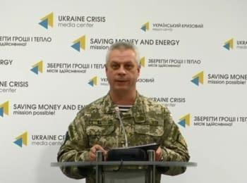 За минулу добу 1 український військовий отримав поранення - Лисенко, 14.11.2016