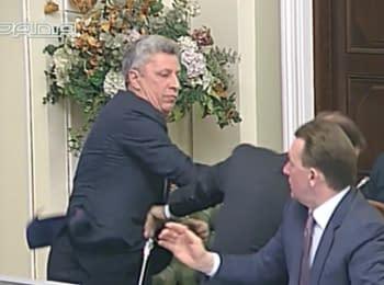 Бійка між Бойко і Ляшко на погоджувальній раді, 14.11.2016