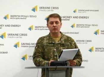 За минулу добу 6 українських військових отримали поранення - Мотузяник, 15.11.2016
