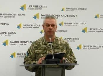 За минулу добу 2 українських військових отримали поранення - Лисенко, 16.11.2016