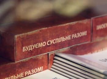 «Пат Зураба, або Підвішений». Hromadske.doc