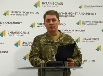 За минулу добу 1 український військовий загинув, 1 поранений - Мотузяник, 17.11.2016