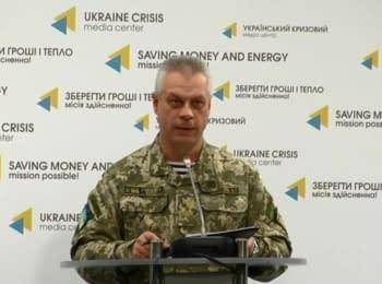 За минулу добу 1 український військовий отримав поранення - Лисенко, 18.11.2016