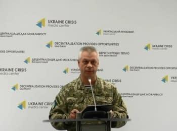За минулу добу 1 український військовий отримав поранення - Лисенко, 19.11.2016