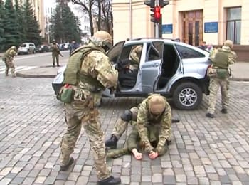 SBU held a counter-subversive drills in the Kharkiv Regional State Administration building