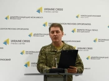 For the past day 3 Ukrainian soldiers were wounded - Motuzyanyk, 20.11.2016