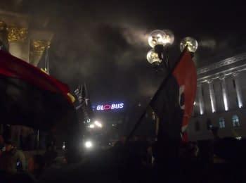 """""""Віче"""" в третю річницю Майдану"""