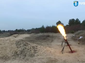 Tests of the KBA-48M1 mortars by Ukroboronprom