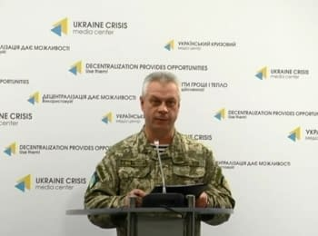 For the past day 1 Ukrainian soldier was killed - Lysenko, 25.11.2016