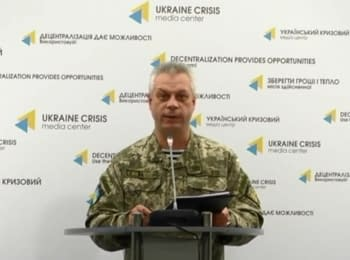 For the past day 5 Ukrainian soldiers were wounded - Lysenko, 26.11.2016