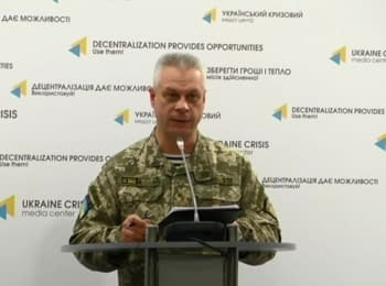 For the past day 6 Ukrainian soldiers were wounded - Lysenko, 28.11.2016