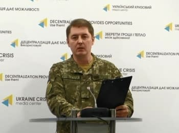 For the past day 5 Ukrainian soldiers were wounded - Motuzyanyk, 29.11.2016