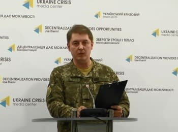 For the past day 3 Ukrainian soldiers were wounded - Motuzyanyk, 01.12.2016