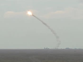 Rocket launches of the Air Forces of the Armed Forces of Ukraine, 01.12.2016