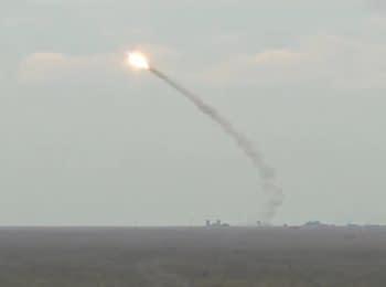 Ракетні пуски Повітряних сил ЗС України, 01.12.2016
