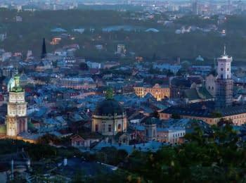 Туристическая Украина