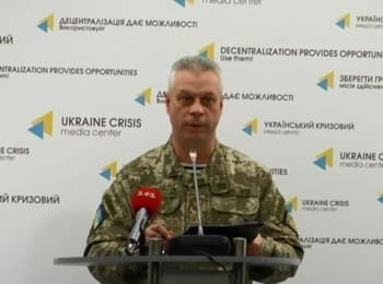 For the past day 6 Ukrainian soldiers were wounded - Lysenko, 03.12.2016