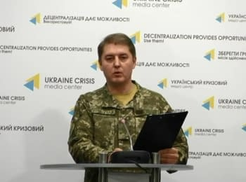 For the past day 1 Ukrainian soldier was wounded - Motuzyanyk, 04.12.2016