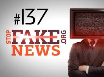 StopFakeNews: Як брехав Янукович на прес-конференції в Ростові. Випуск 137
