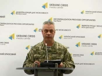 Briefing about developments in Ukraine of the Information Center of NSDC, 05.12.2016