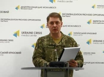 За минулу добу 1 український військовий загинув, 1 поранений - Мотузяник, 06.12.2016