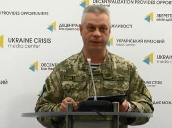За минулу добу 5 українських військових отримали поранення - Лисенко, 07.12.2016