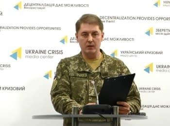 За минулу добу 3 українських військових отримали поранення - Мотузяник, 08.12.2016