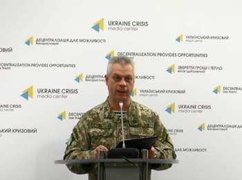 For the past day 1 Ukrainian soldier was wounded - Lysenko, 10.12.2016