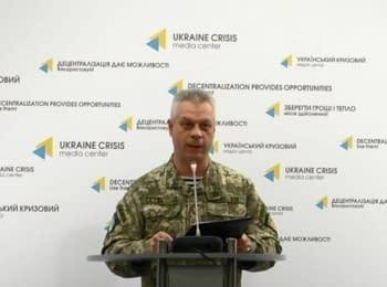 За минулу добу 1 український військовий отримав поранення - Лисенко, 10.12.2016