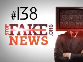 StopFakeNews: Чи проведуть Євробачення 2017 у Москві? Випуск 138