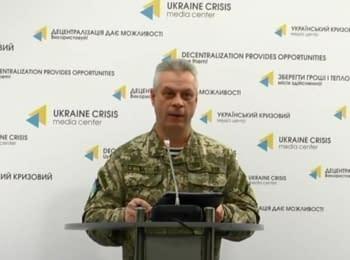 За минулу добу 3 українських військових отримали поранення - Лисенко, 12.12.2016