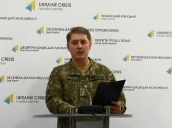 Брифінг інформаційного центру РНБО про події в Україні, 13.12.2016